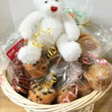 Yummy Cookies Muffins Bear Gift Basket